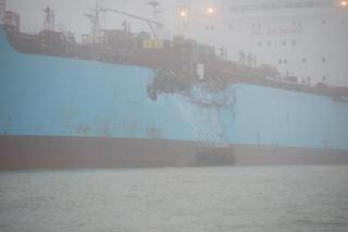 Video: Carla Maersk collides with Conti Peridot in the Houston Ship Channel
