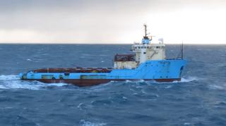 Maersk Supply Services sells two AHTS vessels