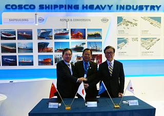 MHI Announces Agreement on Demonstration Test Project of Rectangular SOx Scrubber with China COSCO Shipping Corporation Ltd