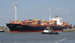 Diana Containerships Inc. Announces the Sale of a Post-Panamax Container Vessel, the mv Hamburg