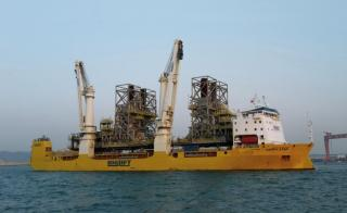 BigLift Shipping Extends Fleet With Sister Vessel Happy Star