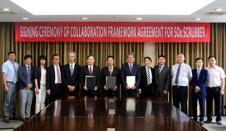 Mitsubishi Shipbuilding and MHPS Sign Collaboration Framework Agreement with CHI Dalian on Manufacturing and Marketing of Rectangular SOx Scrubbers