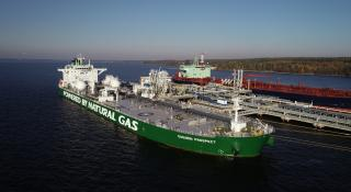 Sovcomflot tanker Gagarin Prospect successfully completes first commercial voyage from Primorsk to Rotterdam on LNG fuel