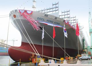 OOCL reaches milestone with the christening of the OOCL Hong Kong
