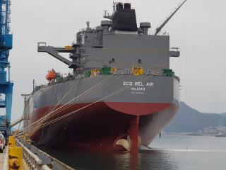 TOP Ships Inc. Announces Delivery of Suezmax M/T Eco Bel Air