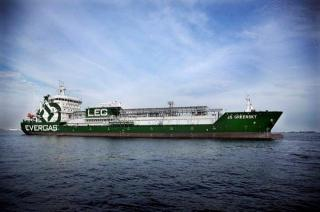 Evergas takes first multigas LNG carriers delivery