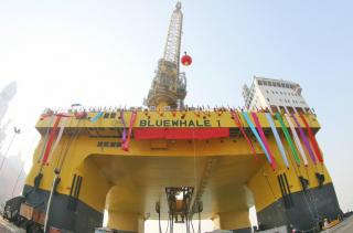 China launches world's largest oil exploration offshore platform (Video)