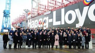 Hapag-Lloyd holds naming ceremony for second 10,500 TEU ship