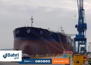Bahri takes delivery of Very Large Crude Carrier Kassab