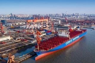 Naming Ceremony Held for COSCO SHIPPING LEO in Nantong