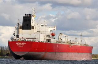 Hafnia Tankers concludes sale and leaseback with Sole Shipping