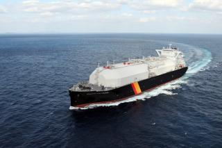 Next-Generation LNG Carrier Diamond Gas Orchid named at Mitsubishi Shipbuilding
