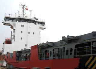 New ice-class container vessel added to FESCO fleet