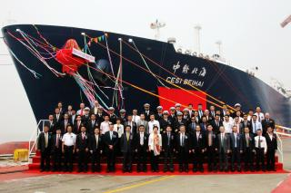 LNG Carrier CESI Beihai Delivered for SINOPEC LNG Project