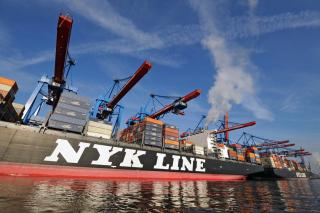 NYK Approves Japan Climate Action Summit Declaration