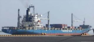 CONCOR commenced first voyage of coastal movement from Kandla to Tuticorin Port via Mangalore & Cochin Port