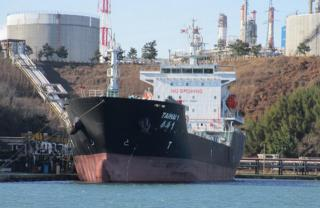 Tanker Iver Ambassador joins Vroon's fleet