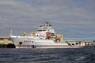 SAR vessel Dong Hai Jiu 101 stops the search for lost MH370 flight of the Malaysia Airlines