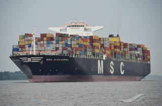 VLCC Dream II and Container Ship MSC Alexandra collide in the Singapore Strait (Video)