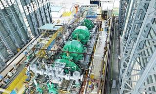 Mitsubishi Heavy Industries Expands North American Oil & Gas Business within MHIA