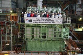 MAN G50ME-C9 Engine Successfully Passes Type Approval Test
