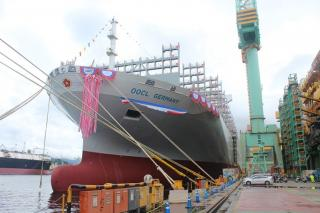 OOCL Germany named at Samsung Heavy Industry shipyard, Geoje Island