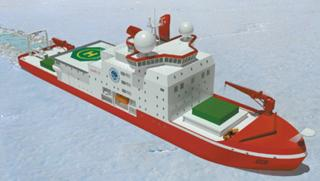 China's first home-built icebreaker named Xuelong 2 (Snow Dragon 2)