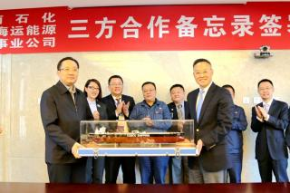 COSCO Signed MoU with PetroChina to Transport Crude Oil