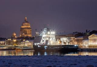 Yevgeny Primakov named Support Vessel of the Year