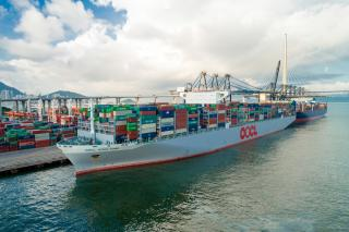 OOCL Hong Kong's Maiden Call to Asia's World City (Video)