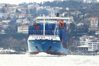 INTTRA Adds Turkon Line to its Carrier Network