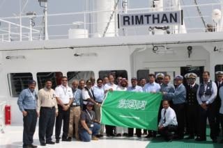 Public Transport Authority Raises The Saudi Flag On Bahri's VLCC Rimthan