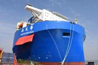 COSCO Shipping Specialized Carriers Co. Ltd. takes delivery of the 98,000 dwt Xin Guang Hua