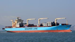 Container ship Maersk Cotonou Attacked off Nigeria - Shots Fired