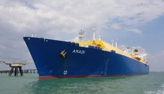 Darwin LNG Celebrates its 600th Cargo