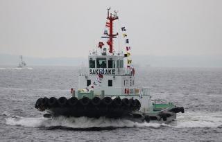 Shin-Nippon Kaiyosha Begins Operations