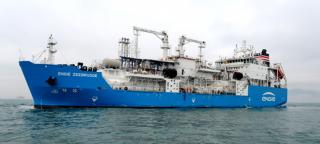 GAS4SEA selected by Statoil for LNG bunkering in Rotterdam