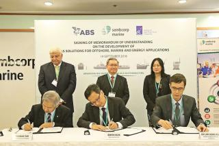 Sembcorp Marine, ABS and A*STAR's Institute of High Performance Computing team up to develop new gas technologies in offshore, marine and energy sectors