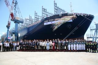 Hanjin Shipyard Delivers 2nd Subic-made 20,600 TEU Containership Vessel