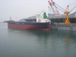 Korea Asset Management Corp (KAMCO) to buy 20 ships owned by 6 Korean shipper