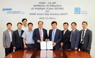 LR grants cyber security AiP to DSME Smart Ship Solution
