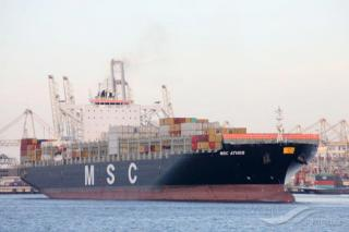 Costamare Secures Financing for Two New Boxships