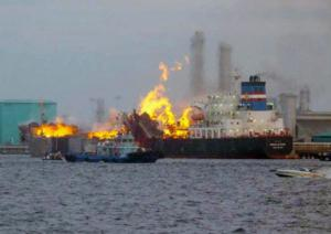 Bunga Alpinia Fire Onboard Contained, still Missing Crew