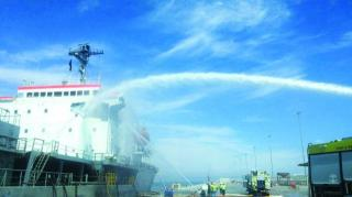 Cement carrier Raysut I caught fire in Port of Salalah, Oman
