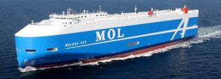 MOL Takes Delivery of the Beluga Ace, 1st Next-generation FLEXIE Series Car Carrier