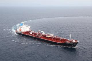Ocean Yield announces investment in two chemical tankers with long-term charters