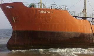 Oil tanker Tamaya 1 washes up on Liberia beach with no crew or lifeboats