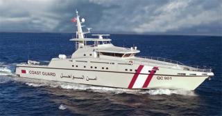 BMT and ARES to Deliver a Further 9 Vessels for the Qatari Coastguard