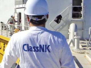 ClassNK and the Liberian Registry begin Trials for Electronic Certificates System