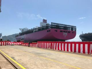 ONE announces delivery of 14,000-TEU container ship ONE Minato